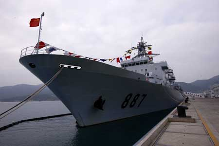 Chinese Naval Supply Ship