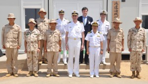 Deputy commander (EUNAVFOR) with japanese mpa