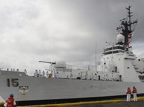 Philippines Warship