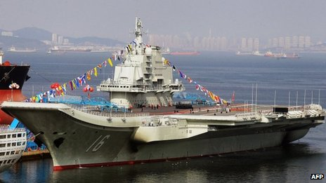 China&#039;s first Aircraft carrier - Liaoning