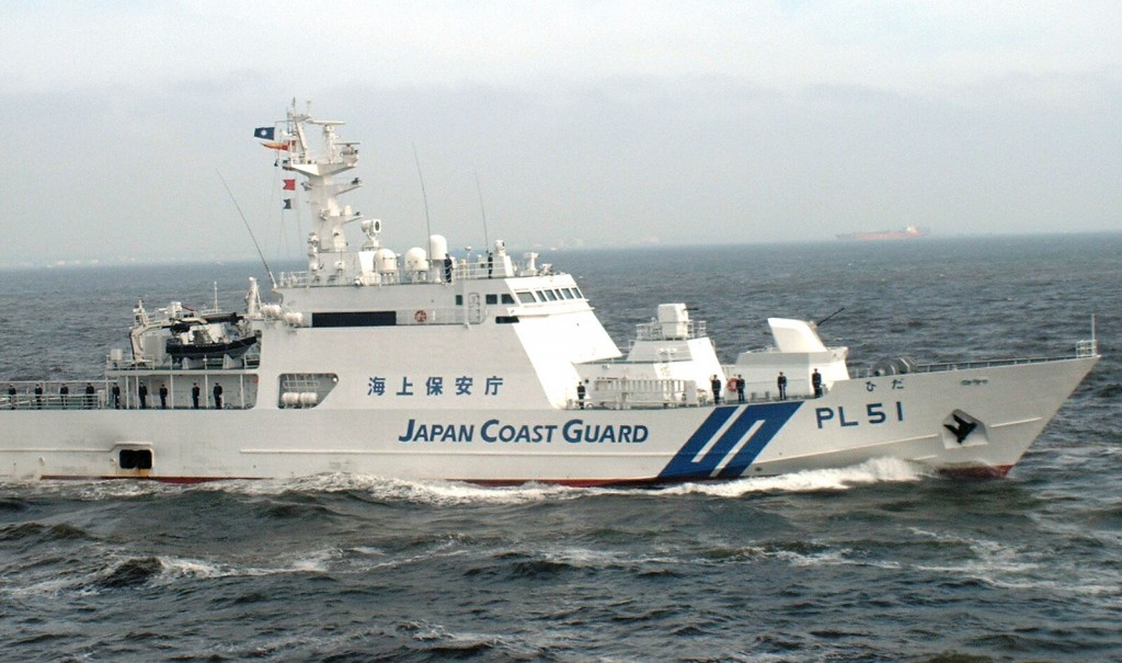 Japan Boosts Coast Security