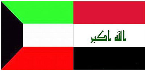 flag-kwat_iraq