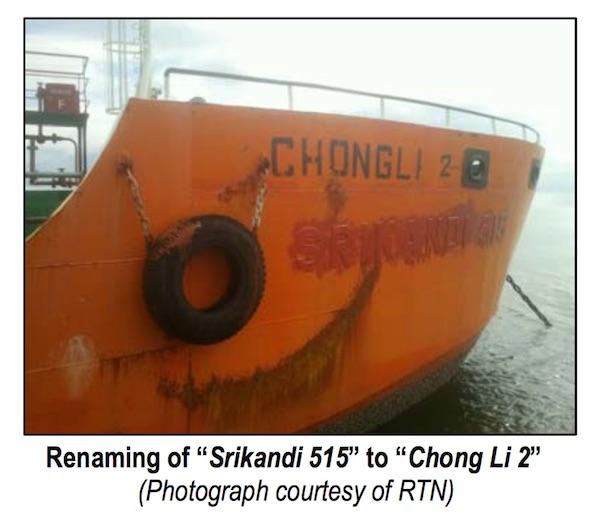Srikandi 515 Repainted